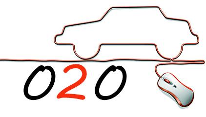 汽车电商新模式O2O模式